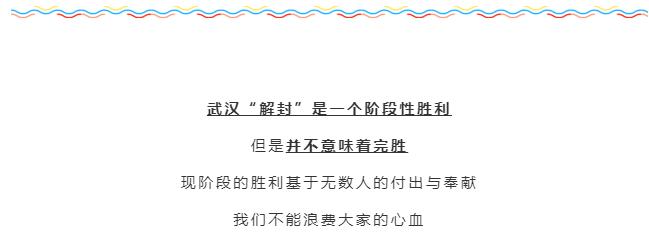微信截图_20210121142712.png