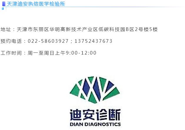 微信截图_20210121180154.png