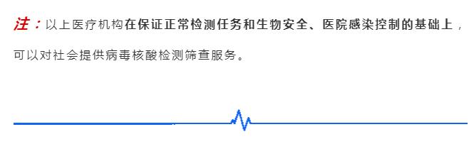 微信截图_20210121180513.png