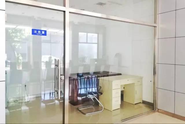 法务室.jpg