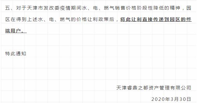 微信截图_20210119150547.png