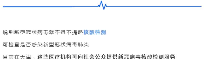微信截图_20210121175554.png