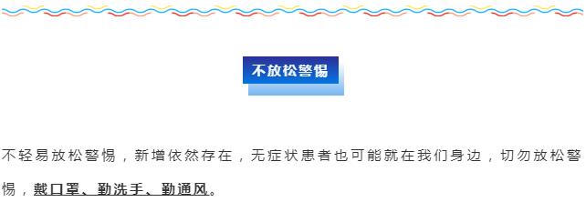 微信截图_20210121142048.png