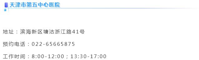 微信截图_20210121175813.png