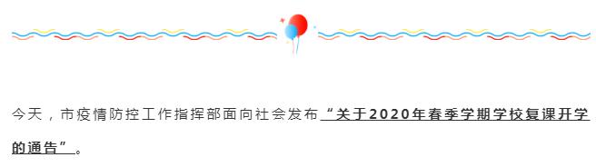 微信截图_20210121135818.png