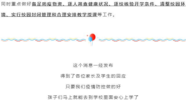 微信截图_20210121140649.png