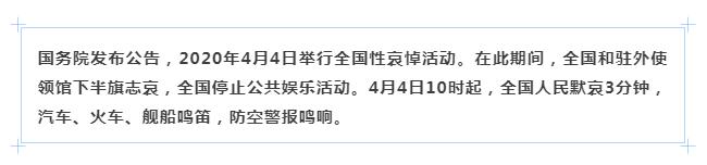 微信截图_20210119151146.png