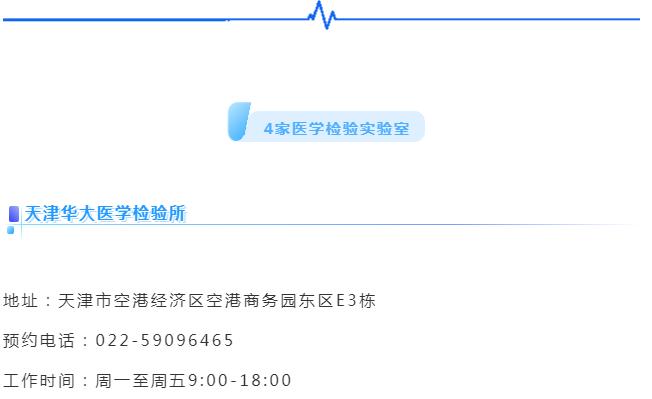 微信截图_20210121180050.png